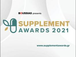 Ο ΣΕΣΔΙ συμμετέχει στα Supplement Awards 2021